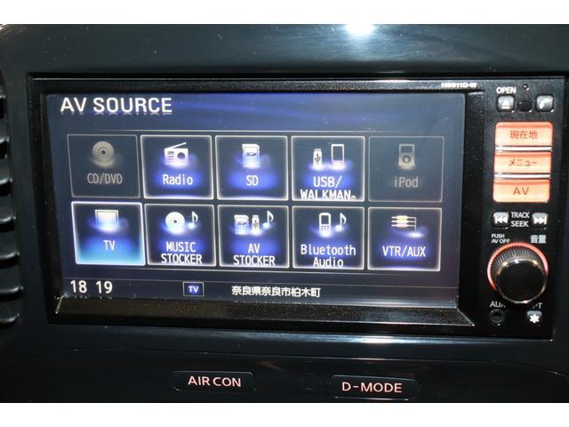 15RX タイプV 純正HDDナビ ETC オートライト HID バックカメラ フルセグTV CD ミュージックプレイヤー接続可 USB入力端子 DVD再生 Bluetooth接続 スマートキー 電動格納ミラー(5枚目)