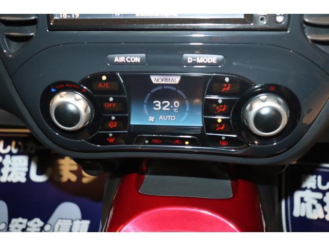 15RX タイプV 純正HDDナビ ETC オートライト HID バックカメラ フルセグTV CD ミュージックプレイヤー接続可 USB入力端子 DVD再生 Bluetooth接続 スマートキー 電動格納ミラー(6枚目)