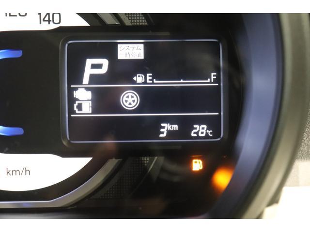 ハイブリッドG 衝突軽減ブレーキ アイドリングストップ 両側スライドドア スマートキー 電動格納ミラー Pガラス エアバック ABS(2枚目)