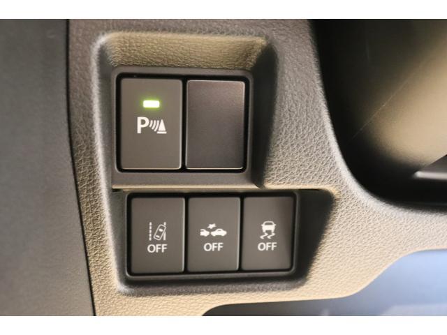 ハイブリッドG 衝突軽減ブレーキ アイドリングストップ 両側スライドドア スマートキー 電動格納ミラー Pガラス エアバック ABS(6枚目)
