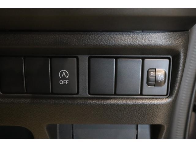 ハイブリッドG 衝突軽減ブレーキ アイドリングストップ 両側スライドドア スマートキー 電動格納ミラー Pガラス エアバック ABS(7枚目)