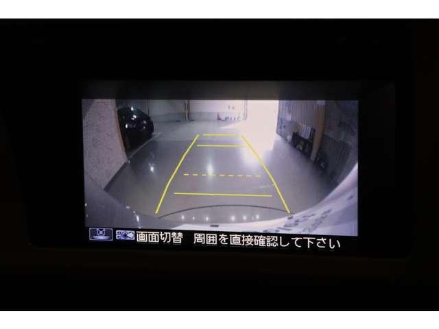 G・Lパッケージ HId オートライト CD Bカメラ ディスプレーオーディオ 電動格納ミラー 盗難防止システム スマートキー(3枚目)