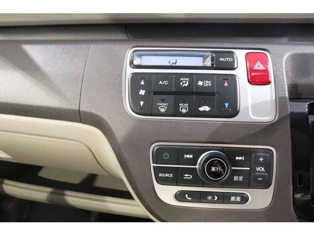 G・Lパッケージ HId オートライト CD Bカメラ ディスプレーオーディオ 電動格納ミラー 盗難防止システム スマートキー(5枚目)