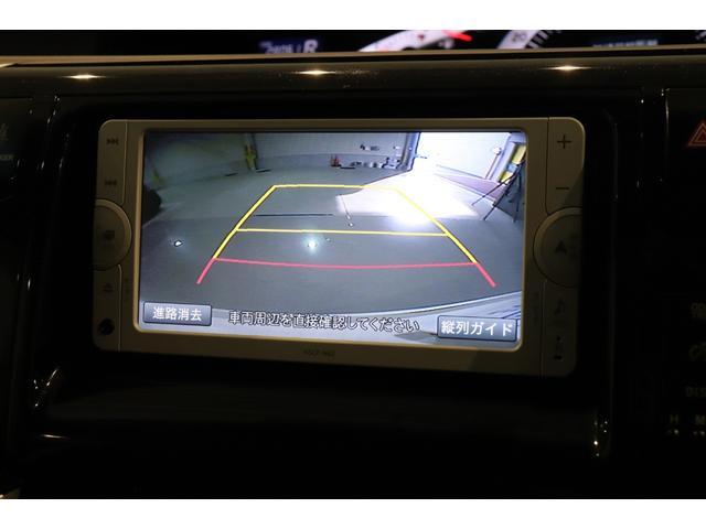 アエラス 純正SDナビ 7人乗  両側電動スライドドア ETC Bカメラ オートライト CD AW ワンセグTV 盗難防止システム Bluetooth接続 スマートキー(4枚目)