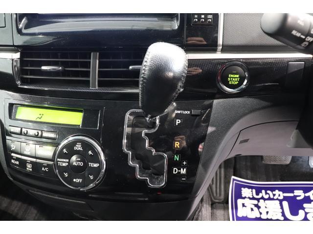 アエラス 純正SDナビ 7人乗  両側電動スライドドア ETC Bカメラ オートライト CD AW ワンセグTV 盗難防止システム Bluetooth接続 スマートキー(7枚目)
