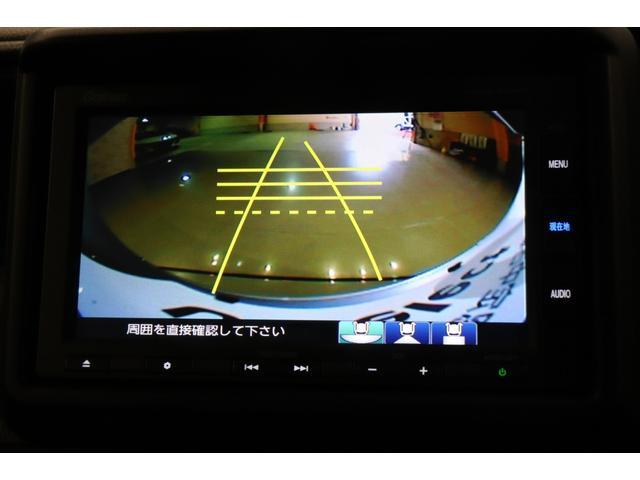 L・ホンダセンシング 衝突軽減ブレーキ 純正ナビ バックカメラ キーレス 両側スライドドア 電動格納ミラー レーンアシスト USB接続端子 Bluetooth接続 エアバック ABS(4枚目)