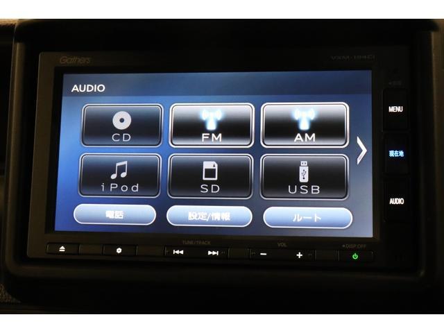 L・ホンダセンシング 衝突軽減ブレーキ 純正ナビ バックカメラ キーレス 両側スライドドア 電動格納ミラー レーンアシスト USB接続端子 Bluetooth接続 エアバック ABS(5枚目)
