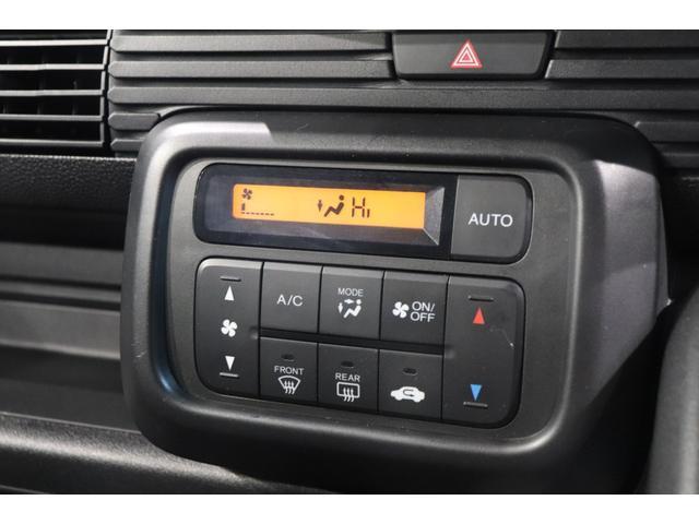 L・ホンダセンシング 衝突軽減ブレーキ 純正ナビ バックカメラ キーレス 両側スライドドア 電動格納ミラー レーンアシスト USB接続端子 Bluetooth接続 エアバック ABS(6枚目)