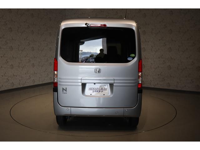 L・ホンダセンシング 衝突軽減ブレーキ 純正ナビ バックカメラ キーレス 両側スライドドア 電動格納ミラー レーンアシスト USB接続端子 Bluetooth接続 エアバック ABS(15枚目)