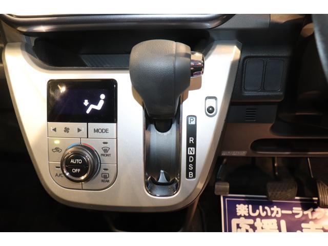 アクティバX SAII 衝突軽減ブレーキ アイドリングストップ 純正メモリーナビ フルセグTV バックカメラ ドライブレコーダー USB接続端子 Bluetooth接続 電格ミラー スマートキー 盗難防止システム(8枚目)