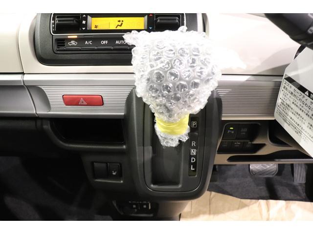 ハイブリッドX 衝突被害軽減システム アイドリングストップ 盗難防止システム スマートキー 両側電動スライドドア クリアランスソナー 電動格納ミラー エアバック ABS(5枚目)