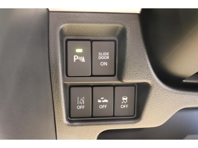 ハイブリッドX 衝突被害軽減システム アイドリングストップ 盗難防止システム スマートキー 両側電動スライドドア クリアランスソナー 電動格納ミラー エアバック ABS(6枚目)