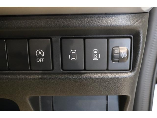 ハイブリッドX 衝突被害軽減システム アイドリングストップ 盗難防止システム スマートキー 両側電動スライドドア クリアランスソナー 電動格納ミラー エアバック ABS(7枚目)
