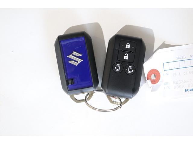 ハイブリッドX 衝突被害軽減システム アイドリングストップ 盗難防止システム スマートキー 両側電動スライドドア クリアランスソナー 電動格納ミラー エアバック ABS(8枚目)