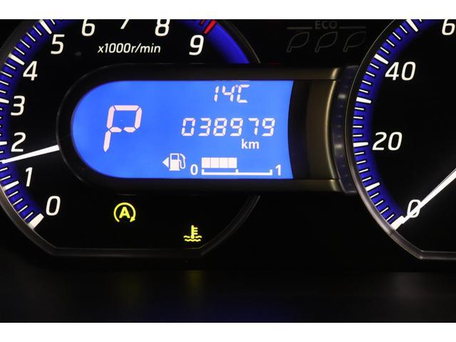 ハイウェイスター X 衝突被害軽減システム 純正SDナビ フルセグTV バックカメラ 全周囲カメラ ドライブレコーダー アイドリングストップ ETC スマートキー オートマチックハイビーム オートライト(2枚目)
