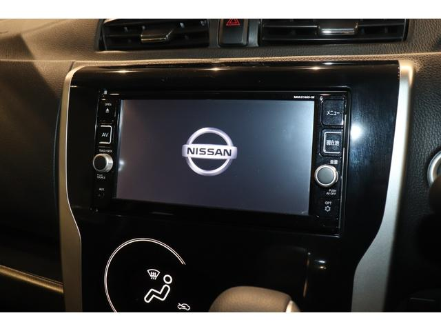 ハイウェイスター X 衝突被害軽減システム 純正SDナビ フルセグTV バックカメラ 全周囲カメラ ドライブレコーダー アイドリングストップ ETC スマートキー オートマチックハイビーム オートライト(5枚目)