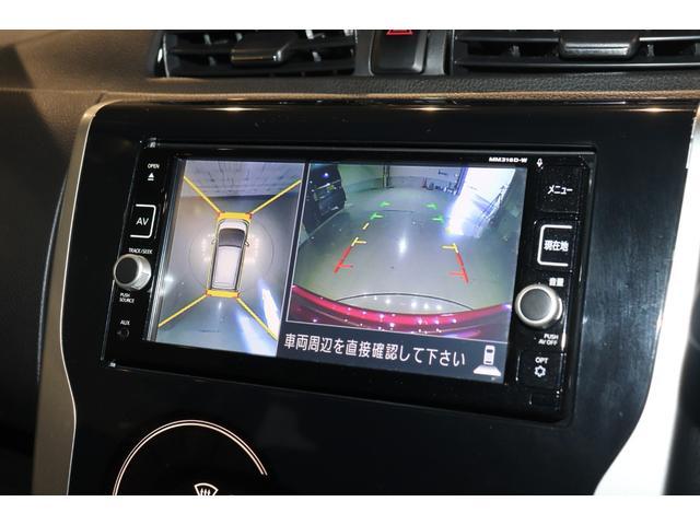 ハイウェイスター X 衝突被害軽減システム 純正SDナビ フルセグTV バックカメラ 全周囲カメラ ドライブレコーダー アイドリングストップ ETC スマートキー オートマチックハイビーム オートライト(7枚目)