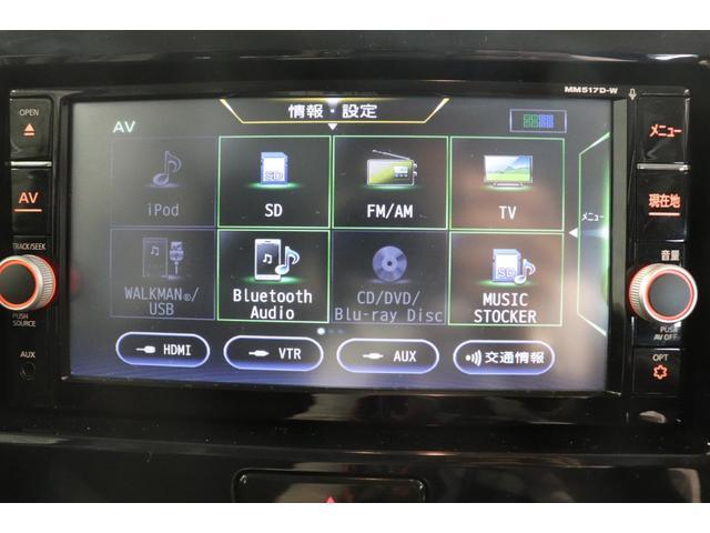 ライダーハイウェイスターXGパッケージベース 衝突被害軽減システム 純正SDナビ フルセグTV 全周囲カメラ ドライブレコーダー 両側電動スライドドア アイドリングストップ ETC シートヒーター(7枚目)