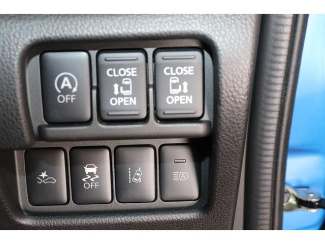 ライダーハイウェイスターXGパッケージベース 衝突被害軽減システム 純正SDナビ フルセグTV 全周囲カメラ ドライブレコーダー 両側電動スライドドア アイドリングストップ ETC シートヒーター(13枚目)