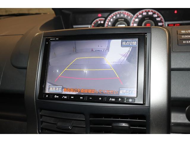 ZS 煌II 純正メモリーナビ フルセグTV 盗難防止システム ETC スマートキー パドルシフト 8人乗り アイドリングストップ 18インチAW ETC 両側電動スライドドア エアロ ドライブレコーダー Bカメラ(6枚目)