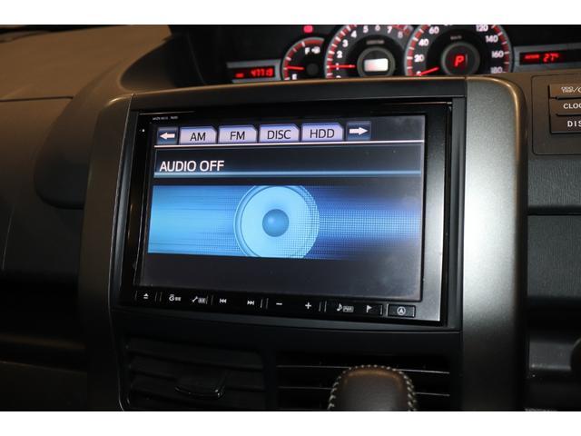 ZS 煌II 純正メモリーナビ フルセグTV 盗難防止システム ETC スマートキー パドルシフト 8人乗り アイドリングストップ 18インチAW ETC 両側電動スライドドア エアロ ドライブレコーダー Bカメラ(7枚目)