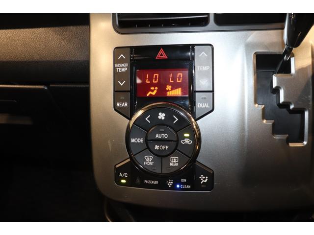 ZS 煌II 純正メモリーナビ フルセグTV 盗難防止システム ETC スマートキー パドルシフト 8人乗り アイドリングストップ 18インチAW ETC 両側電動スライドドア エアロ ドライブレコーダー Bカメラ(9枚目)