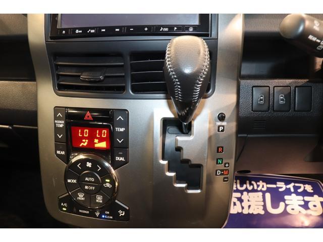 ZS 煌II 純正メモリーナビ フルセグTV 盗難防止システム ETC スマートキー パドルシフト 8人乗り アイドリングストップ 18インチAW ETC 両側電動スライドドア エアロ ドライブレコーダー Bカメラ(10枚目)