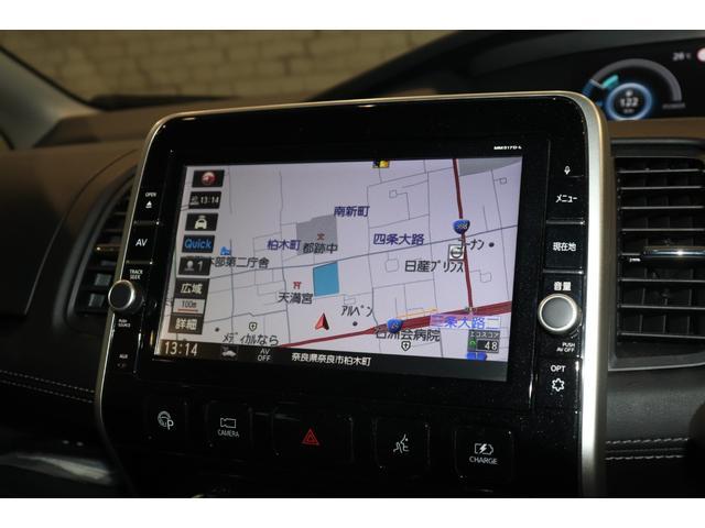 e-パワー ハイウェイスターV 純正SDナビ フルセグTV 7人乗り ドライブレコーダー 後席モニター 全周囲カメラ スマートキー 両側電動スライドドア クリアランスソナー クルーズコントロール シートヒーター オートライト(5枚目)