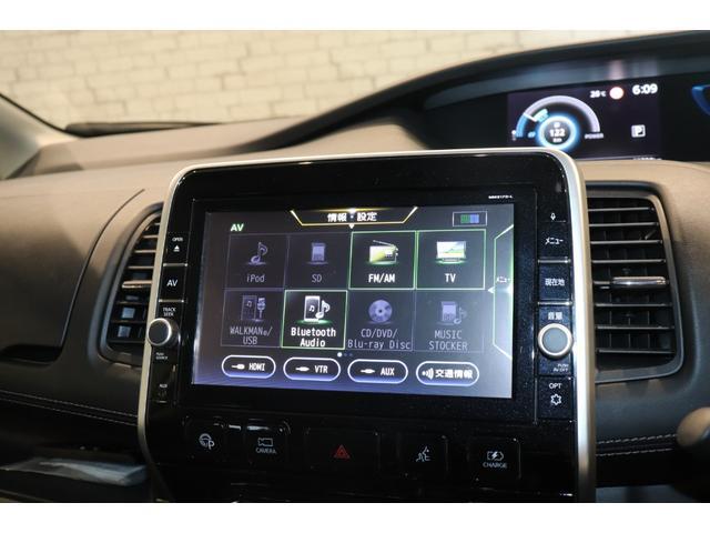e-パワー ハイウェイスターV 純正SDナビ フルセグTV 7人乗り ドライブレコーダー 後席モニター 全周囲カメラ スマートキー 両側電動スライドドア クリアランスソナー クルーズコントロール シートヒーター オートライト(6枚目)