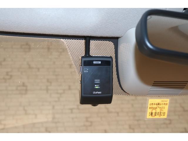 Lホンダセンシング 衝突被害軽減ブレーキ 純正メモリーナビ フルセグTV オートライト アイドリングストップ クルーズコントロール 電動格納ミラー USB入力端子 Bluetooth接続 ドライブレコーダー ETC(3枚目)