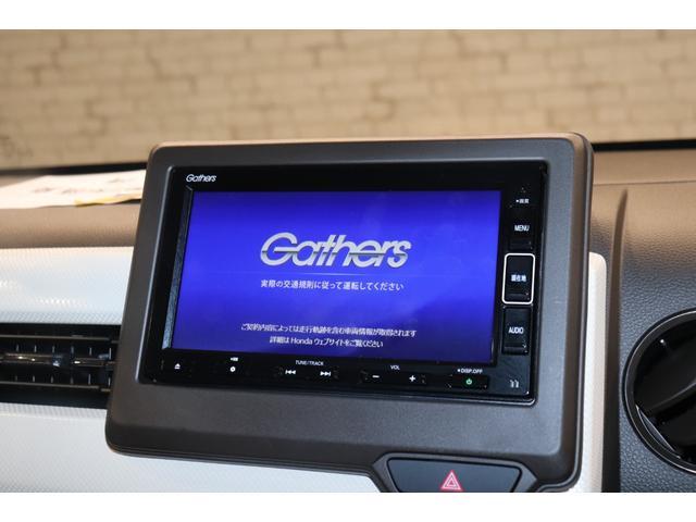 Lホンダセンシング 衝突被害軽減ブレーキ 純正メモリーナビ フルセグTV オートライト アイドリングストップ クルーズコントロール 電動格納ミラー USB入力端子 Bluetooth接続 ドライブレコーダー ETC(4枚目)
