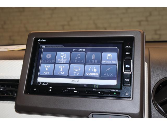 Lホンダセンシング 衝突被害軽減ブレーキ 純正メモリーナビ フルセグTV オートライト アイドリングストップ クルーズコントロール 電動格納ミラー USB入力端子 Bluetooth接続 ドライブレコーダー ETC(7枚目)