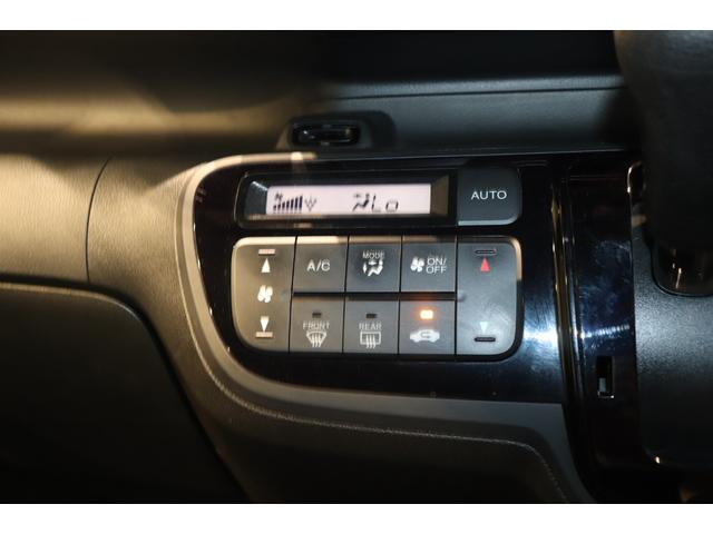 G・ターボAパッケージ 衝突被害軽減ブレーキ 純正メモリーナビ ワンセグTV ETC ターボ バックカメラ Bluetooth接続 スマートキー 盗難防止システム クルーズコントロール オートライト オートマチックハイビーム(7枚目)