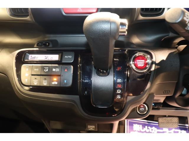 G・ターボAパッケージ 衝突被害軽減ブレーキ 純正メモリーナビ ワンセグTV ETC ターボ バックカメラ Bluetooth接続 スマートキー 盗難防止システム クルーズコントロール オートライト オートマチックハイビーム(8枚目)