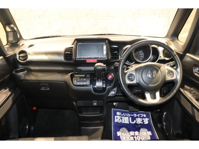 G・ターボAパッケージ 衝突被害軽減ブレーキ 純正メモリーナビ ワンセグTV ETC ターボ バックカメラ Bluetooth接続 スマートキー 盗難防止システム クルーズコントロール オートライト オートマチックハイビーム(9枚目)