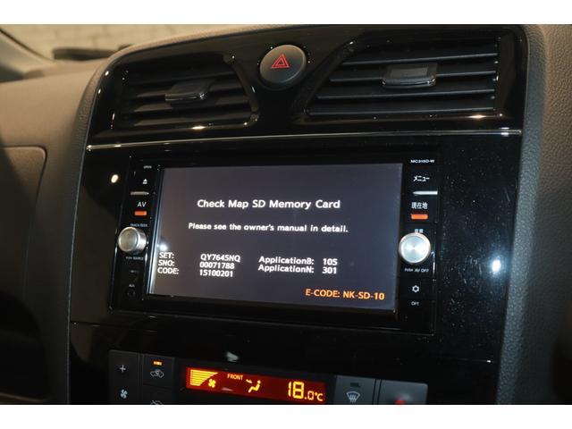 ハイウェイスター Vセレ+セーフティII SHV 衝突被害軽減システム 純正SDナビ 8人乗 両側電動スライドドア クルーズコントロール ETC AW 3列シート クリアランスソナー 全周囲カメラ ドライブレコーダー USB入力端子(4枚目)