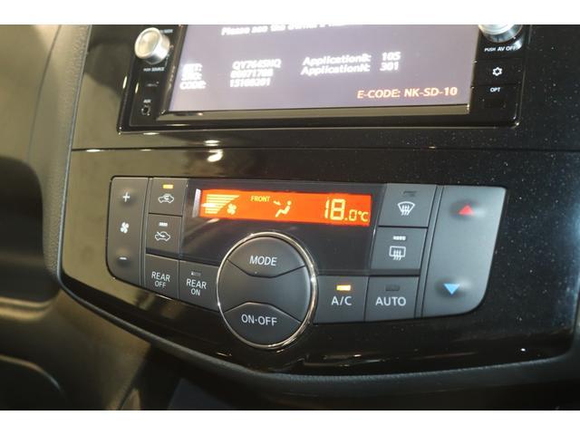 ハイウェイスター Vセレ+セーフティII SHV 衝突被害軽減システム 純正SDナビ 8人乗 両側電動スライドドア クルーズコントロール ETC AW 3列シート クリアランスソナー 全周囲カメラ ドライブレコーダー USB入力端子(6枚目)