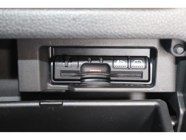 ハイウェイスター Vセレ+セーフティII SHV 衝突被害軽減システム 純正SDナビ 8人乗 両側電動スライドドア クルーズコントロール ETC AW 3列シート クリアランスソナー 全周囲カメラ ドライブレコーダー USB入力端子(9枚目)