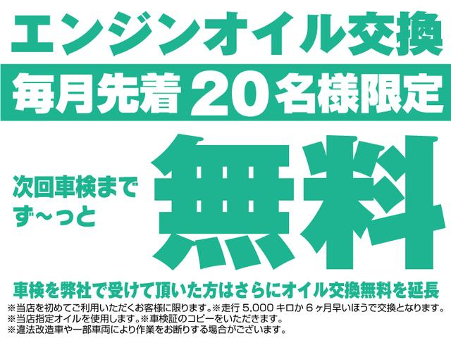 KCエアコン・パワステ ラジオ マニュアルエアコン パワーステアリング エアバッグ(34枚目)