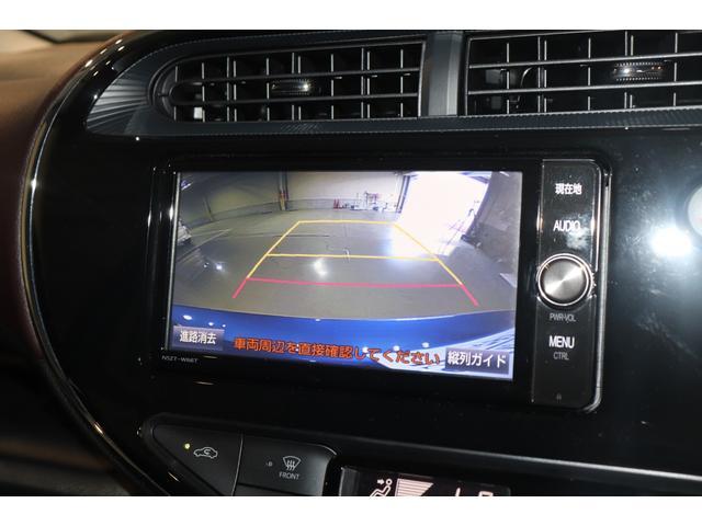 G 衝突被害軽減システム 純正SDナビ オートクルーズコントロール ステアリングリモコン パークアシスト フルセグTV アイドリングストップ 盗難防止システム 衝突安全ボディ ETC バックカメラ(5枚目)