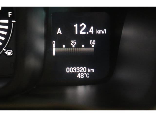 Lホンダセンシング 衝突被害軽減システム 純正SDナビ アイドリングストップ ETC クルーズコントロール LEDヘッドライト レーンアシスト シートヒーター 電動格納ミラー ミュージックプレイヤー接続 バックカメラ(2枚目)