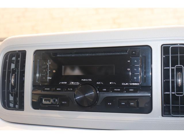 G SAIII 衝突被害軽減ブレーキ 盗難防止システム アイドリングストップ LEDヘッドライト オートライト オートマチックハイビーム シートヒーター スマートキー USB入力端子 ミュージックプレーヤー接続可(3枚目)