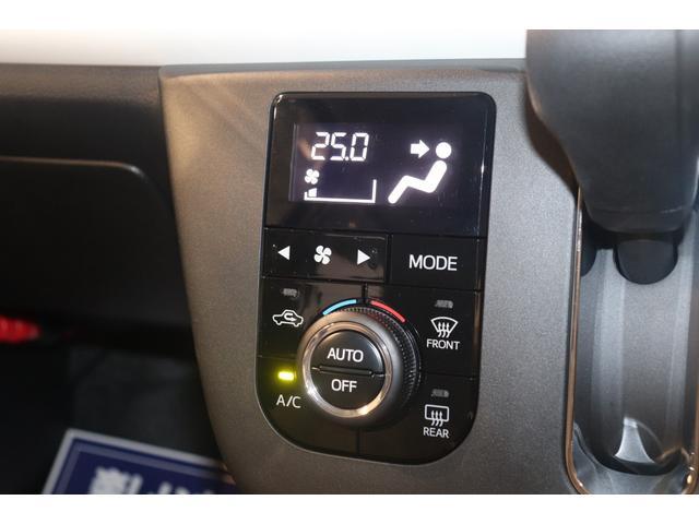G SAIII 衝突被害軽減ブレーキ 盗難防止システム アイドリングストップ LEDヘッドライト オートライト オートマチックハイビーム シートヒーター スマートキー USB入力端子 ミュージックプレーヤー接続可(4枚目)