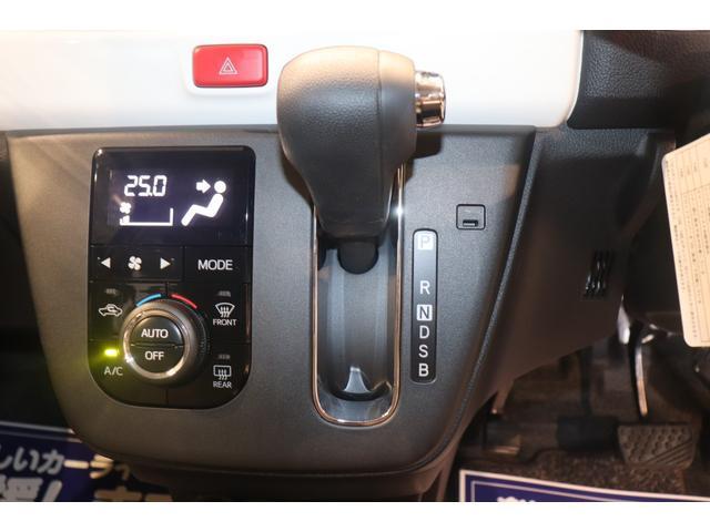 G SAIII 衝突被害軽減ブレーキ 盗難防止システム アイドリングストップ LEDヘッドライト オートライト オートマチックハイビーム シートヒーター スマートキー USB入力端子 ミュージックプレーヤー接続可(5枚目)