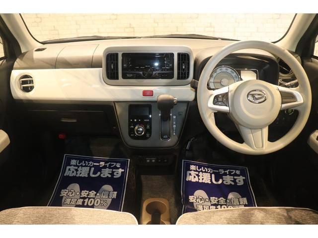 G SAIII 衝突被害軽減ブレーキ 盗難防止システム アイドリングストップ LEDヘッドライト オートライト オートマチックハイビーム シートヒーター スマートキー USB入力端子 ミュージックプレーヤー接続可(6枚目)