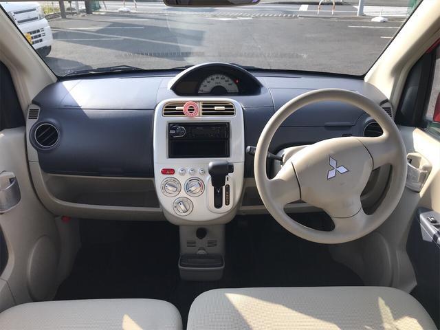 「三菱」「eKワゴン」「コンパクトカー」「奈良県」の中古車7