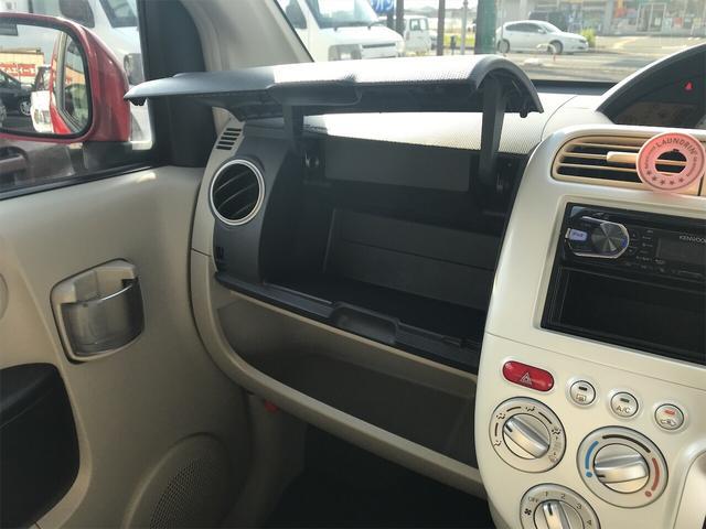 「三菱」「eKワゴン」「コンパクトカー」「奈良県」の中古車23