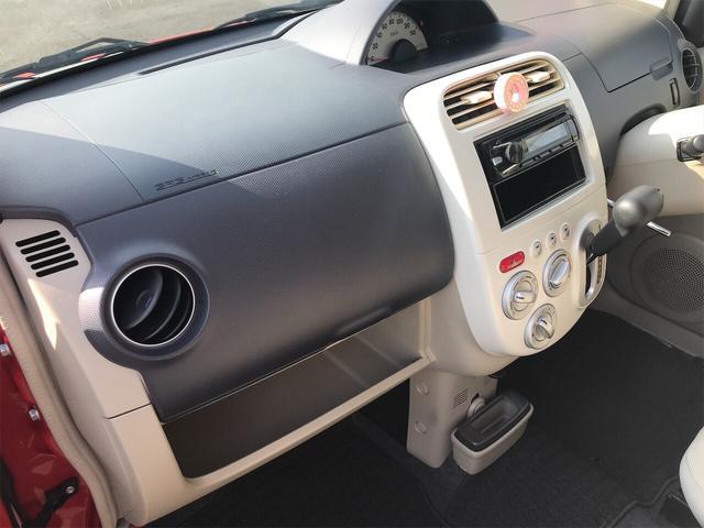 「三菱」「eKワゴン」「コンパクトカー」「奈良県」の中古車36