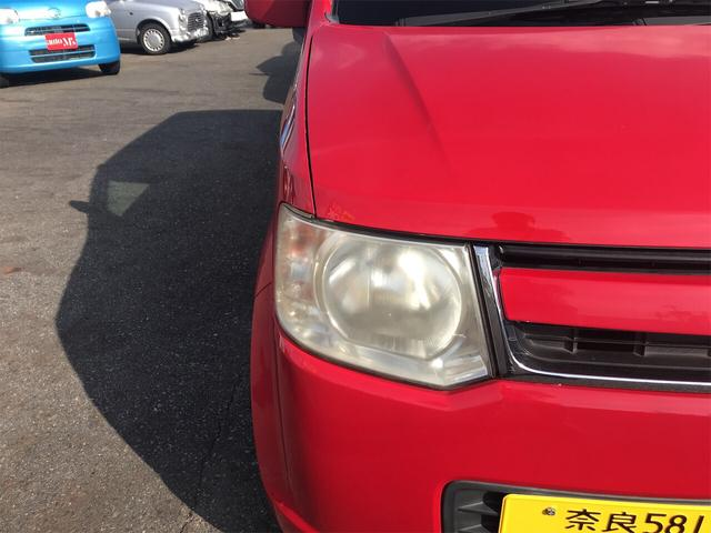 「三菱」「eKワゴン」「コンパクトカー」「奈良県」の中古車48