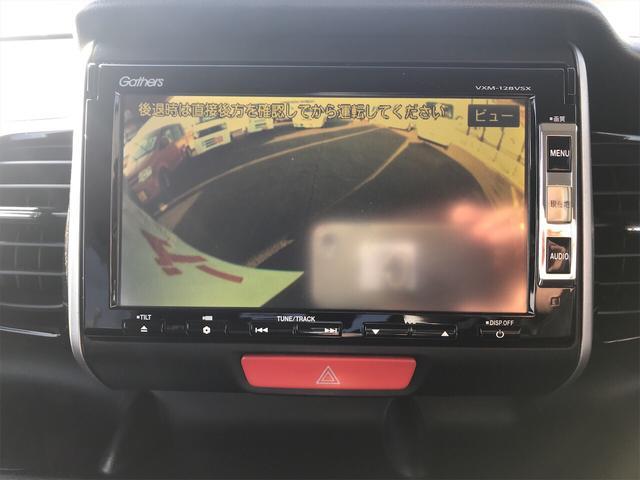 「ホンダ」「N-BOX+カスタム」「コンパクトカー」「奈良県」の中古車18